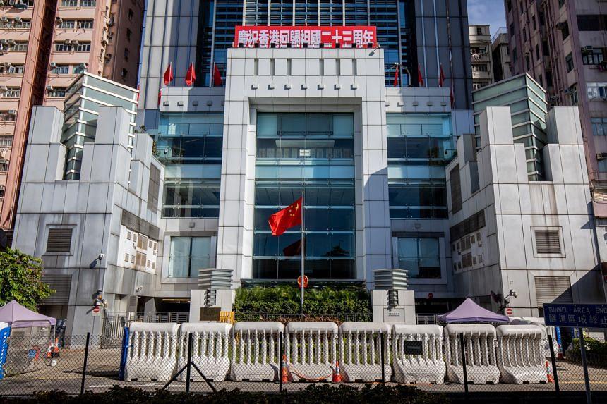 Beijing's liaison office in Hong Kong.