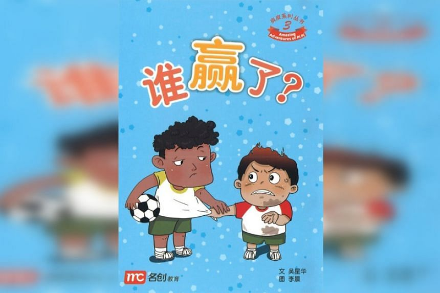 The picture book Who Wins? by Wu Xing Hua was published in 2018 in Singapore by Marshall Cavendish Education.