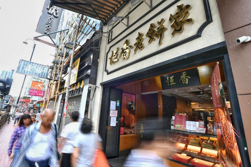 Hang Heung Cake Shop in Hong Kong. Hang Heung's Ion Orchard store is expected to open by end August or early September.