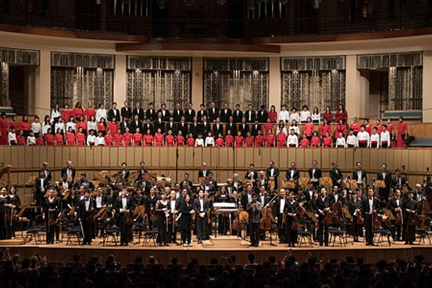 Singapore Symphony Orchestra National Day Concert
