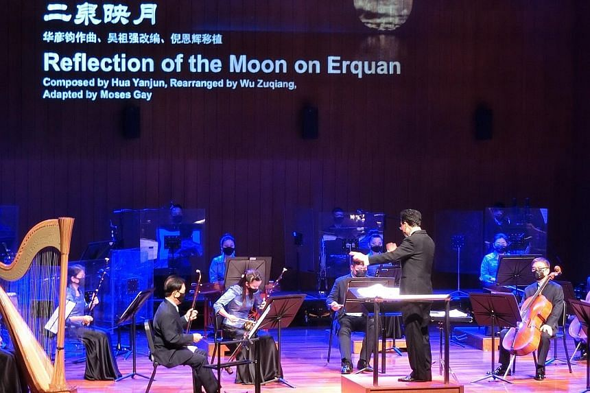 The Singapore Chinese Orchestra is the first musical group here to present a live concert before a live audience after performances were suspended as a result of Covid-19.