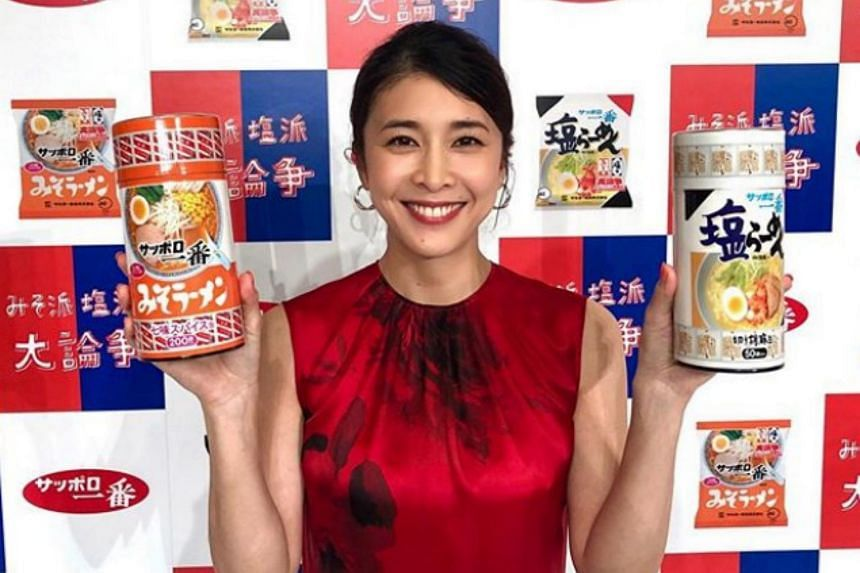 Yuko Takeuchi at an event in August 2019.