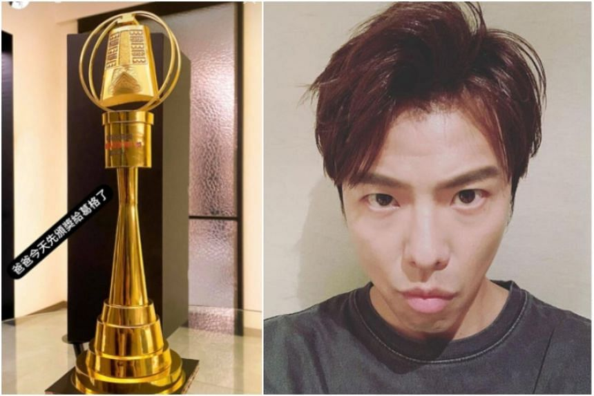 A replica of the award for Best Host in a Variety Programme - with Alien Huang's name on it - was made for his funeral.