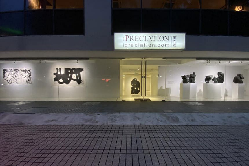iPreciation, which deals in modern and contemporary Asian art, has been quiet amid the global pandemic.