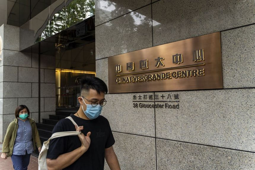 Investors across Asia are watching China Evergrande Group closely after losses in the company's offshore notes spread to high-yield debt around the region last week. The property developer is not only Asia's biggest junk bond issuer, but it is al