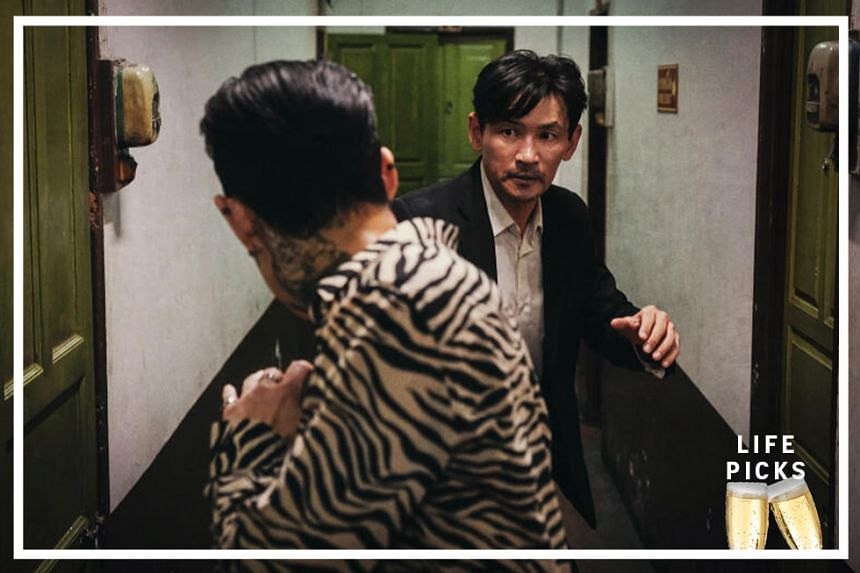 Movie still: Deliver Us From Evil starring Hwang Jung-min and Lee Jung-jae.