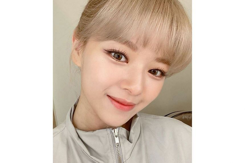 Twice's Jeongyeon will not join the girl group when they start promoting their album Eyes Wide Open.