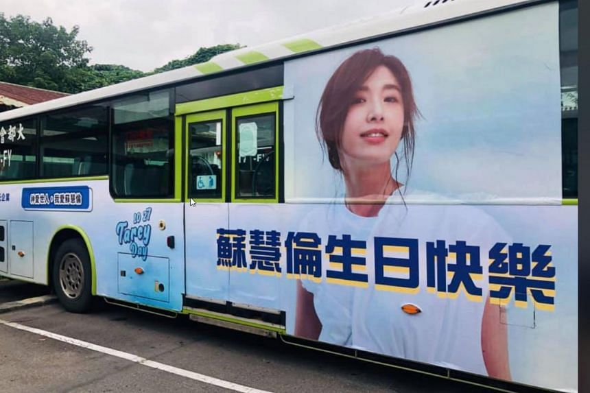 Thirty fans came up with close to S$5,000 to place bus ads for a month from Oct 15 to Nov 14.