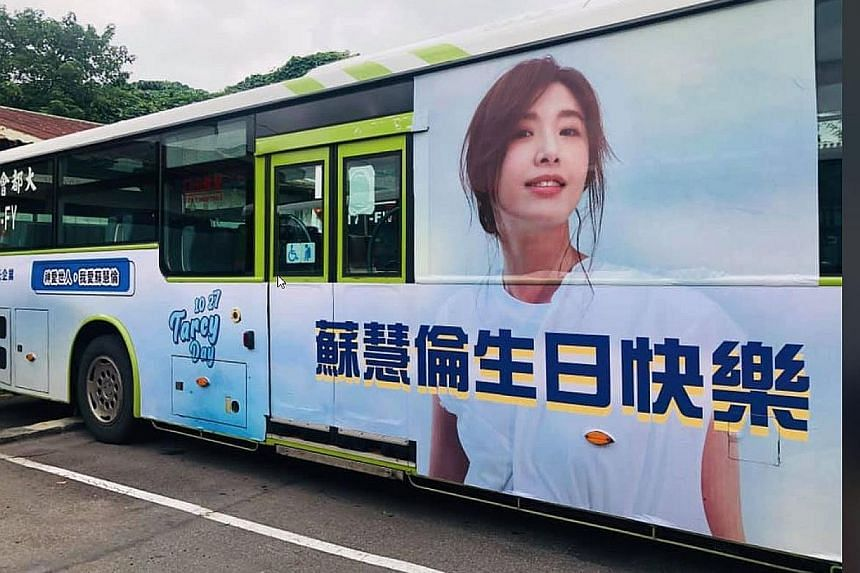 BUS ADS FOR TARCY SU'S 50TH BIRTHDAY: Taiwanese singer Tarcy Su turned 50 yesterday and her fans gave her a big surprise by placing advertisements on 10 buses to mark her birthday. Her fans told Taiwanese media they were originally planning to send h