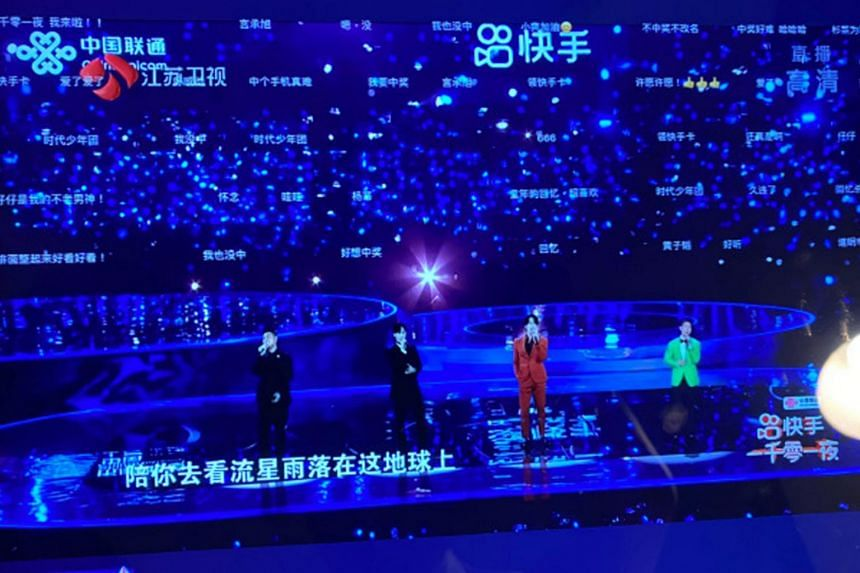 Three of the singers were projected on stage through virtual technology.
