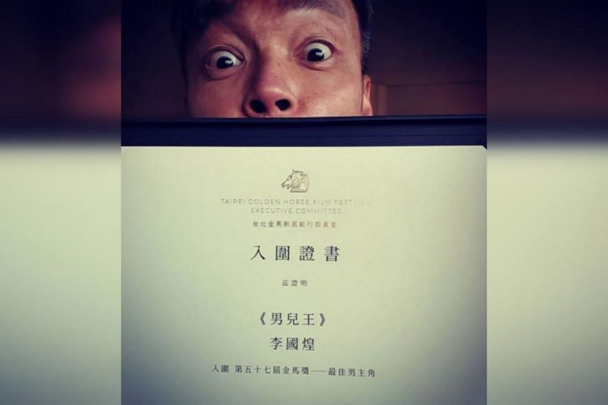 Mark Lee with the certificate for his nomination for Best Leading Actor at the Golden Horse Awards 2020.