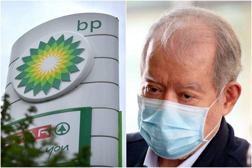Bank of China requested that BP repay US$125.7 million and Mr Lim Oon Kuin and his two children to pay US$187.2 million.