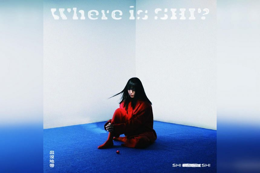 Cover of the album Where Is Shi? by Taiwanese-Korean singer Sun Shengxi.