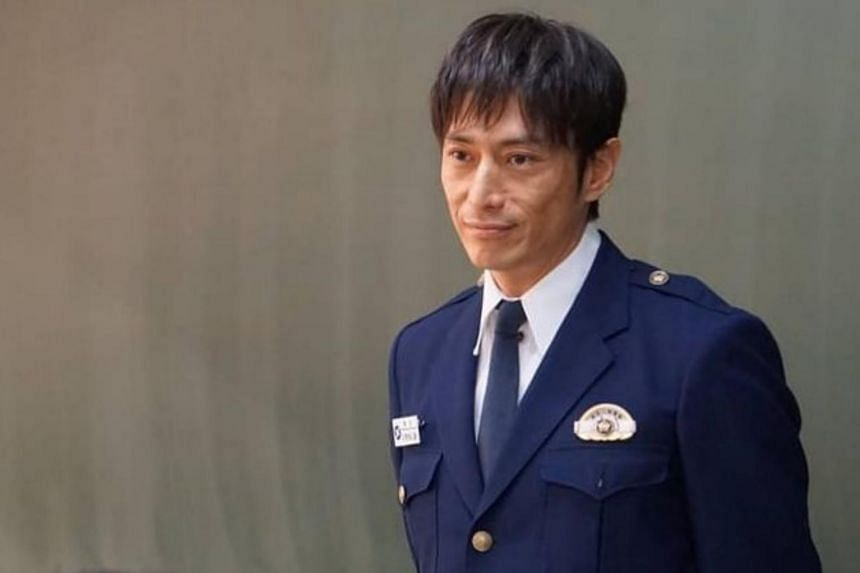 Yusuke Iseya was found with four packs of cannabis at his home in Tokyo in September.
