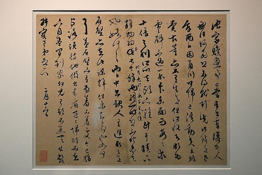 WEN PENG'S LETTER TO QIANGU, CHINA, MING DYNASTY (1368 TO 1644).