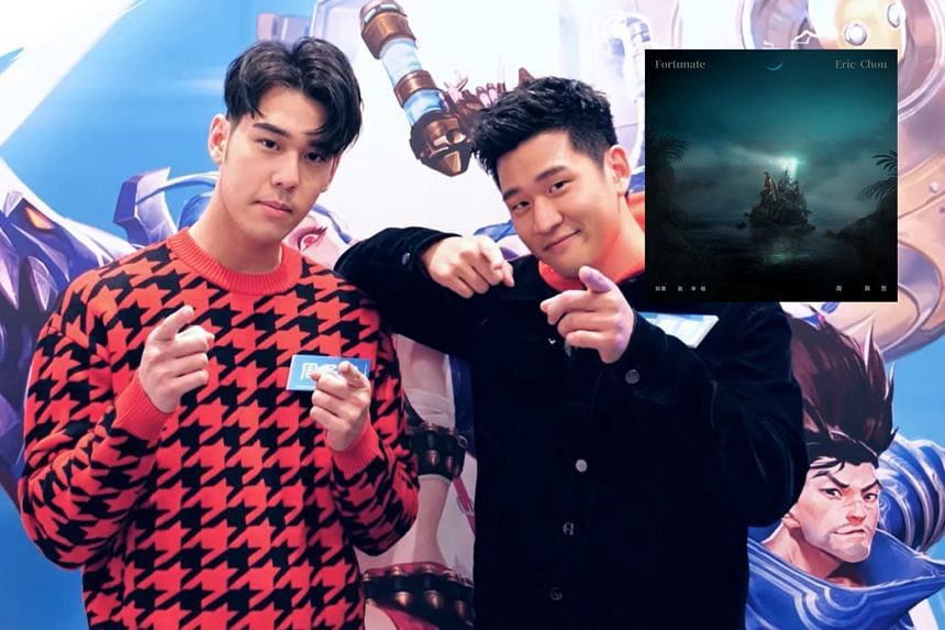 Eric Chou (above right, with his brother Alex): Fortunate