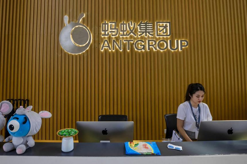 The People's Bank of China also urged Ant to rectify illegal financial activities.