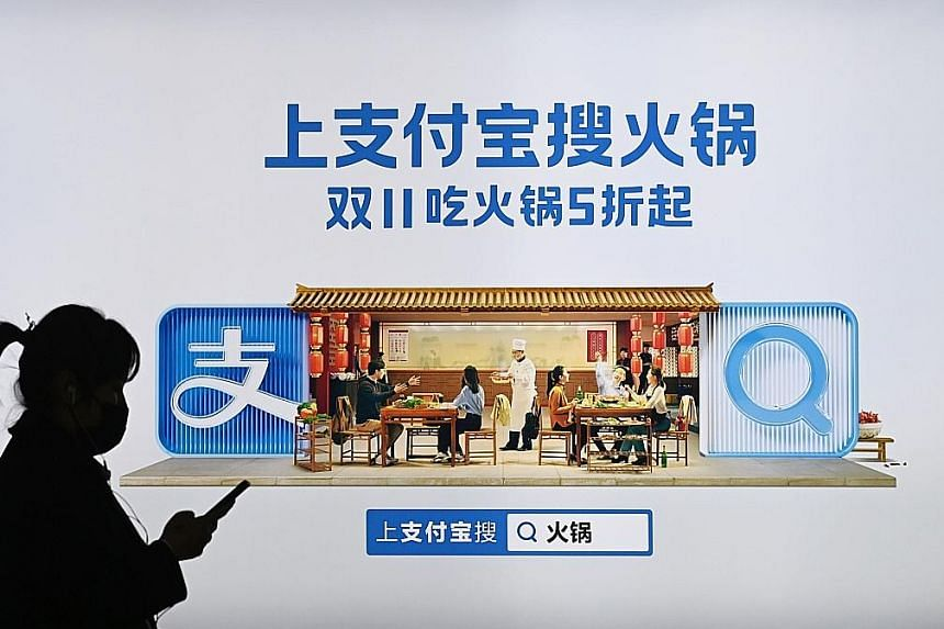 Ant Group traces its beginnings to Alipay, which was launched in 2004 as a payment service. Chinese regulators are said to be considering whether to instruct Ant to divest some of its investments, mainly in technology and fintech start-ups, if they v