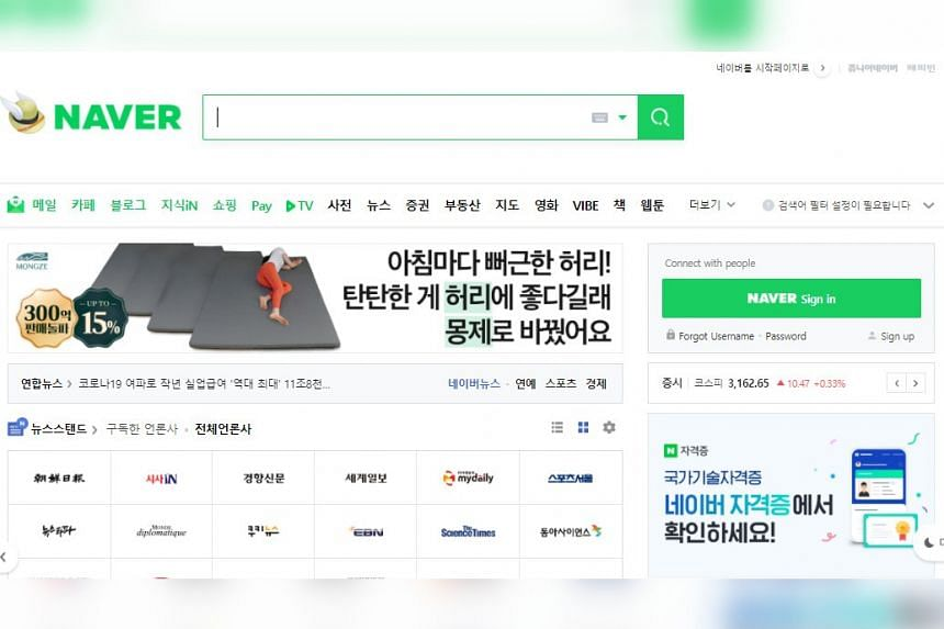 Most news readers are already registered members of Naver and find it more convenient to read a selection of news articles and post comments on the Naver app or website.