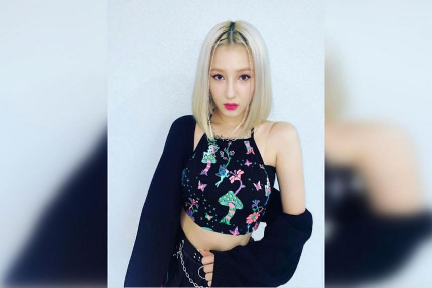 Explicit and doctored photos of Korean girl group Momoland's Nancy have been circulating online.