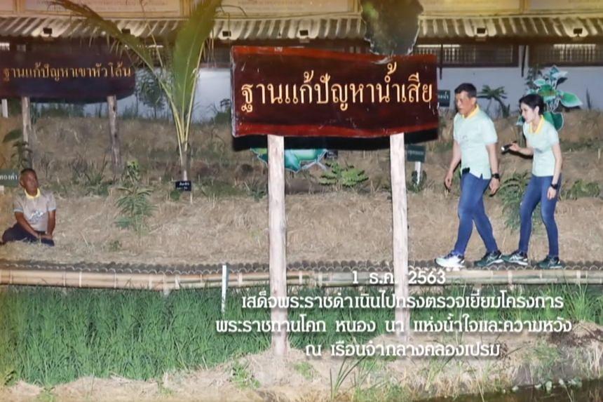 Thai King Maha Vajiralongkorn and his royal consort Sineenat Wongvajirapakdi are shown inspecting projects in jails across Thailand.
