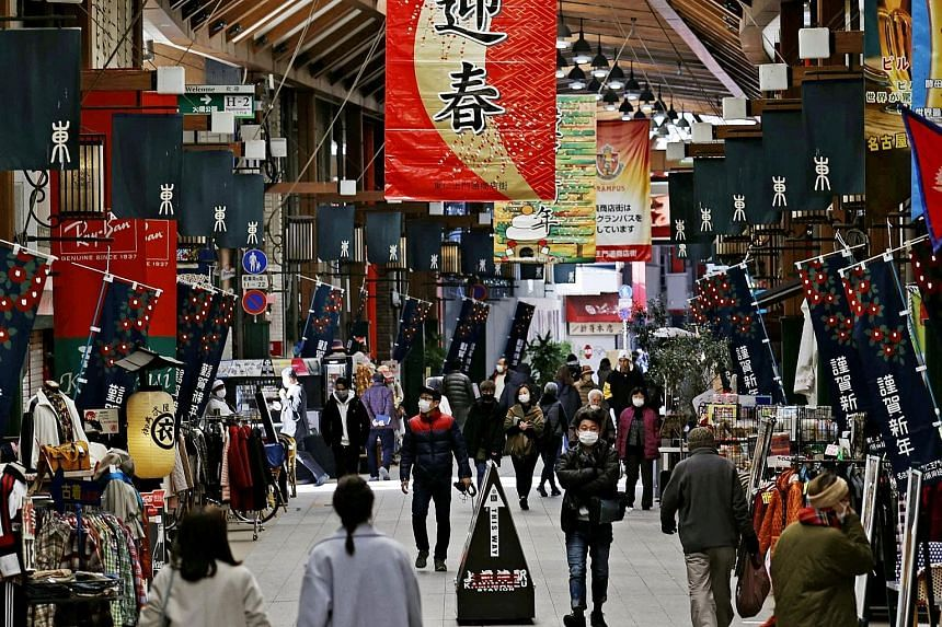 Nagoya is one of the major cities in Japan now covered by a state of emergency decree to curb the spread of Covid-19 that has been expanded to the prefectures of Tochigi, Gifu, Aichi, Osaka, Kyoto, Hyogo and Fukuoka.