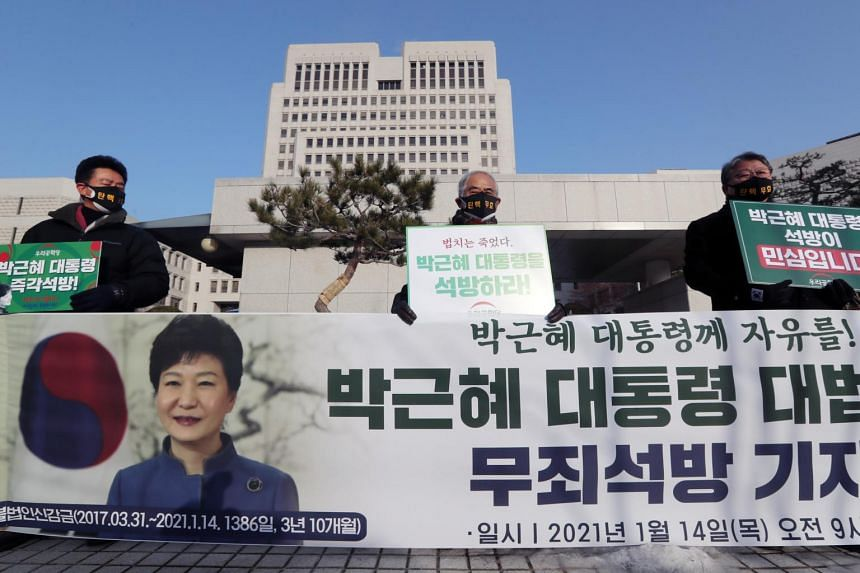 Former South Korean president Park Geun-hye has blamed the courts of bias while denying any wrongdoing.