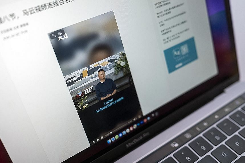 A video clip of Alibaba Group co-founder Jack Ma addressing teachers at an event he hosted to recognise rural educators on Wednesday. PHOTO: BLOOMBERG