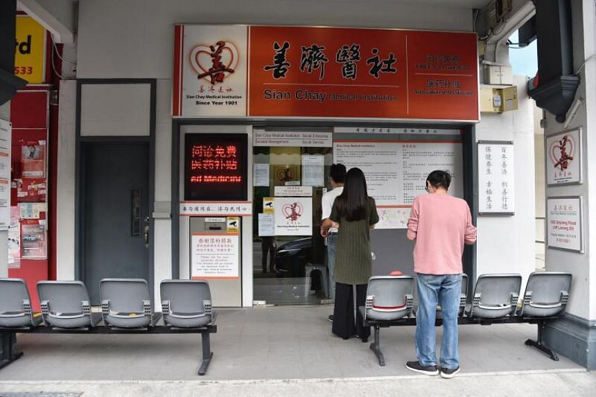 The money will come from local traditional Chinese medicine (TCM) charity clinic the Sian Chay Medical Institution.