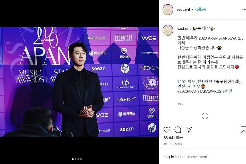 South Korean actor Hyun Bin (above) at the Apan Star Awards last Saturday, where he won the grand prize for his role as a North Korean soldier in the popular television series, Crash Landing On You.