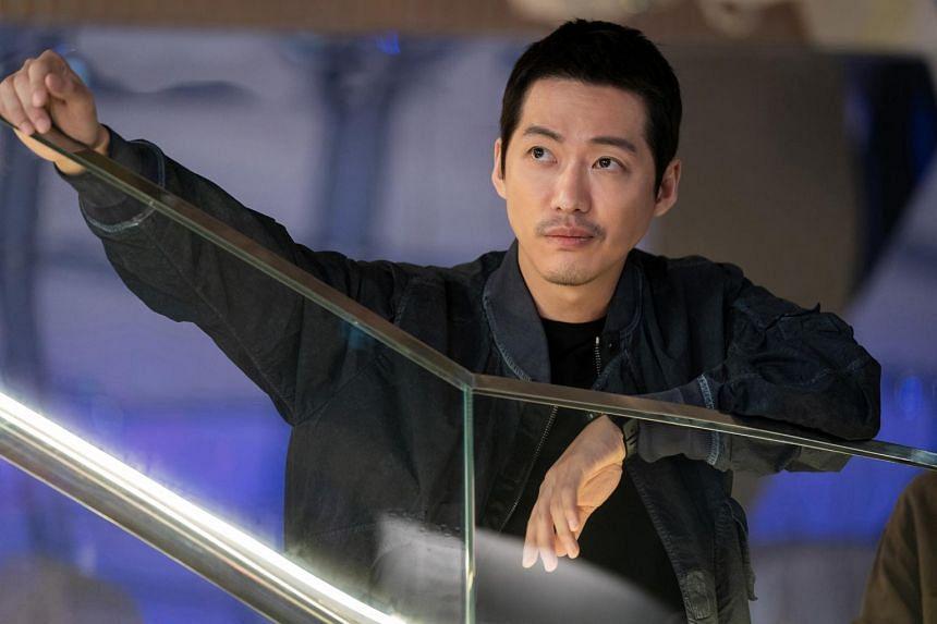 Awaken starring South Korean actor Namgoong Min.
