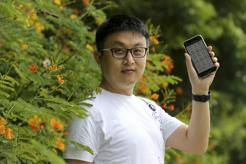 Mr Koh Beng Liang used a recording of himself and some friends yelling yam seng to create the app.