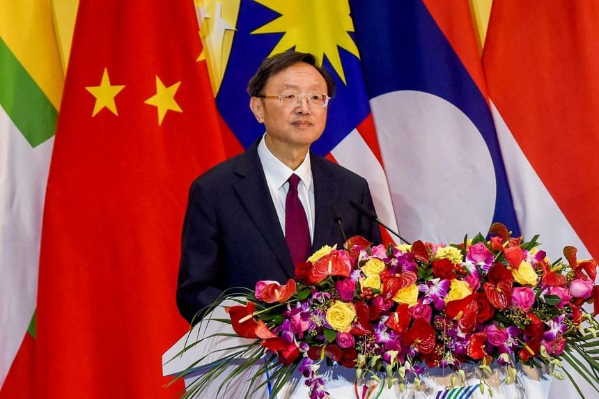 Mr Yang spoke at an online forum organised by the National Committee on US-China Relations on Tuesday.