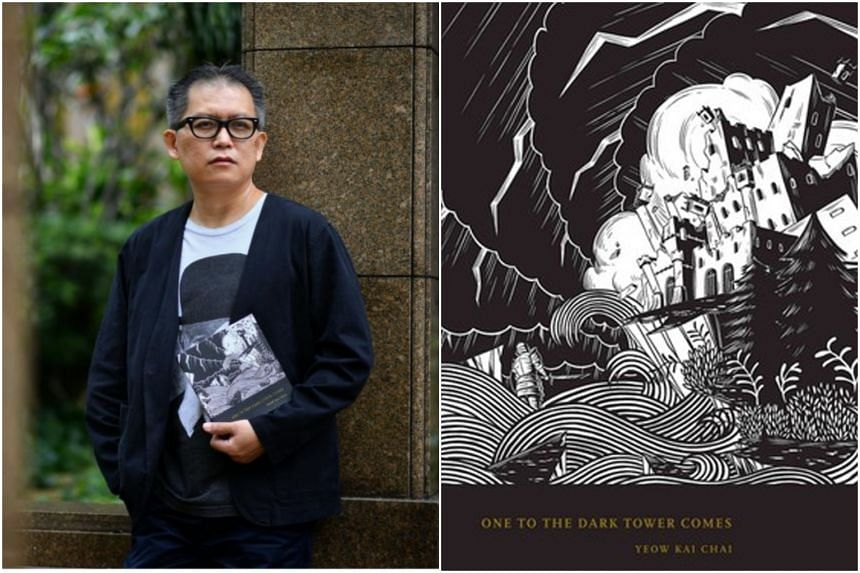 Yeow Kai Chai's new collection One To The Dark Tower Comes is a journey through grief and self-discovery, with many of the poems written in the months before his father died in 2008.