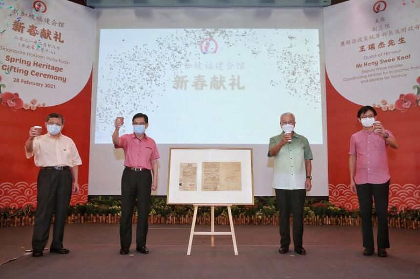 (From left) Singapore Hokkien Huay Kuan President Tan Cheng Gay, Deputy Prime Minister Heng Swee Keat, SHHK Immediate Past President Mr Chua Thian Poh and CEO of National Library Board Ng Cher Pong.