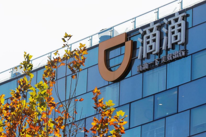 Search results for H&M in the Didi Chuxing ride-hailing app for all of China's major cities yielded no results on Friday (March 26).