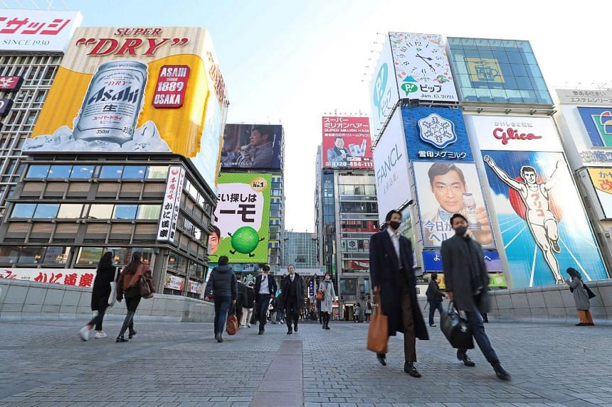 The Osaka government reported 878 new cases on April 7, 2021, the highest since the pandemic began.