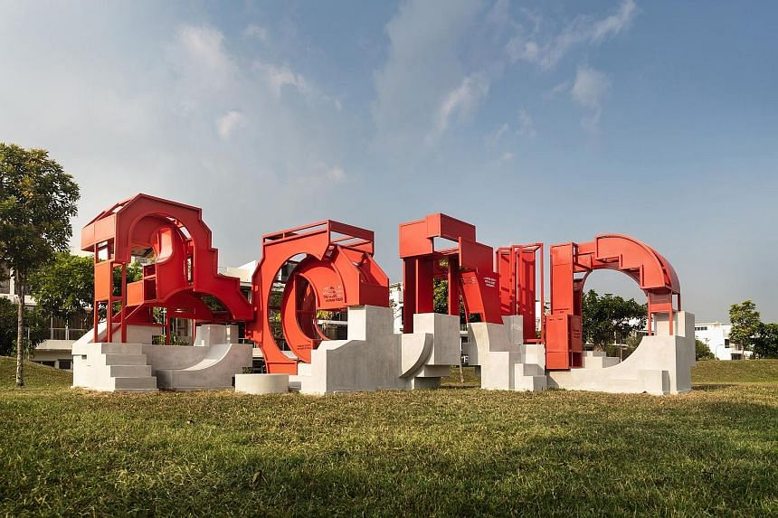 """ANAMORPHIC VIBES BY ADELINE LOO AND CHEONG YEW MUN: """"Courage"""" and """"anxiety"""", two words that often come up during the pandemic, are spelt out in this sculpture at Sengkang Riverside Park. Which word you see depends on your point of view. Closer inspec"""