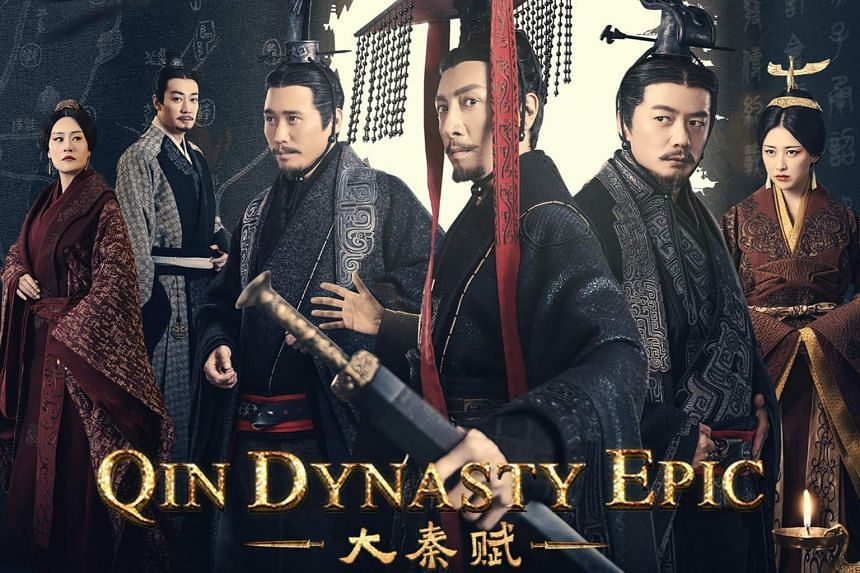 """The brutality of Qin Shi Huang's reign has been left out of the television series """"Da Qin Fu"""" or """"Qin Dynasty Epic""""."""