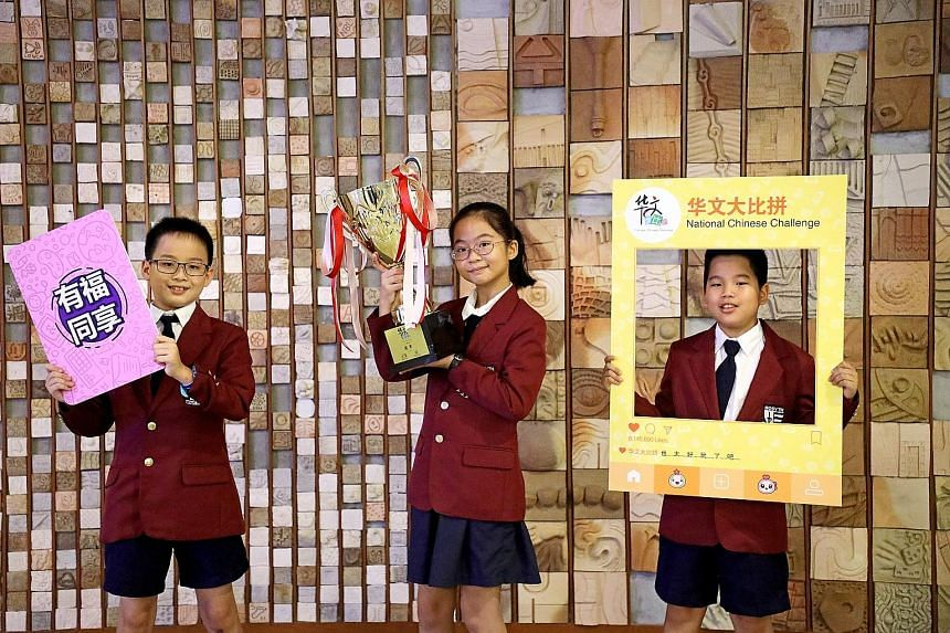 Rosyth School's (from left) Lucas Gao Yuxiang, Ma Jinwen and Zhang Chengrui won the primary category at this year's National Chinese Challenge on Saturday. The challenge is an annual event to promote the Chinese culture and cultivate an interest in l