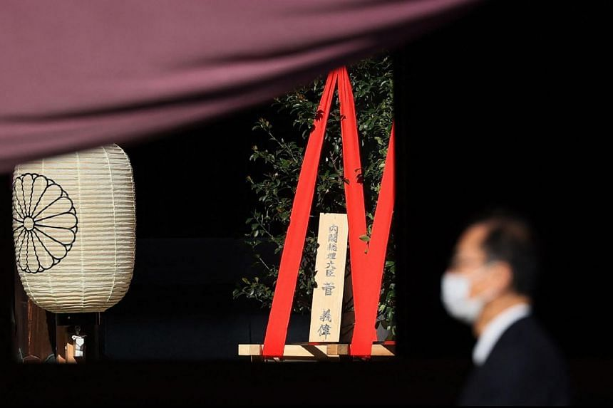 A ritual offering sent by Japanese Prime Minister Yoshihide Suga at the Yasukuni Shrine in Tokyo on April 21, 2021.