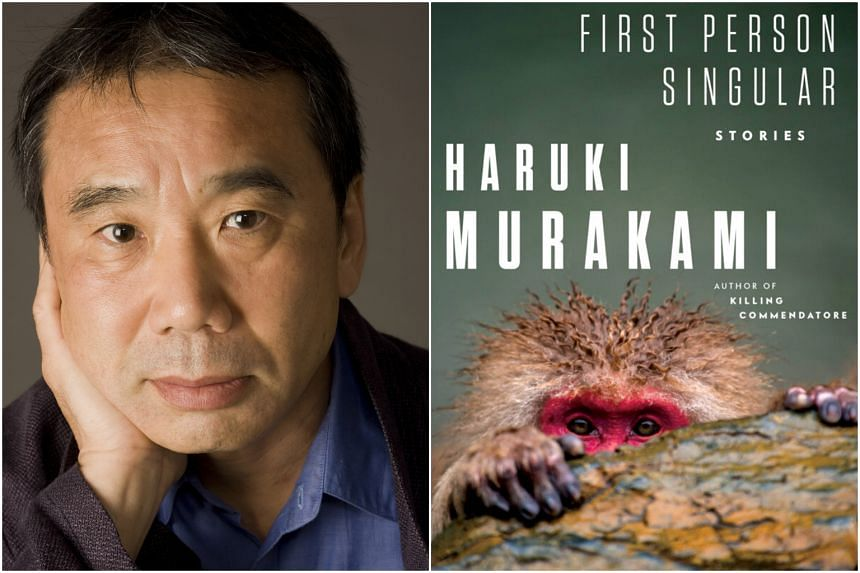 First Person Singular is classic Haruki Murakami (left), whose very name evokes an entire aesthetic of surrealist nostalgia.