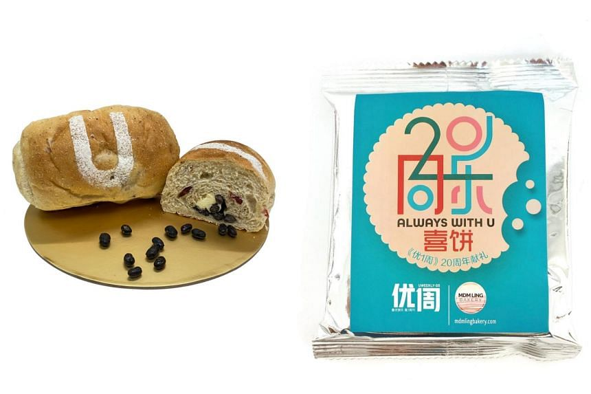 The magazine has launched U Bread and a complimentary pack of U Cookies will come with every purchase of issue 804 or 805.