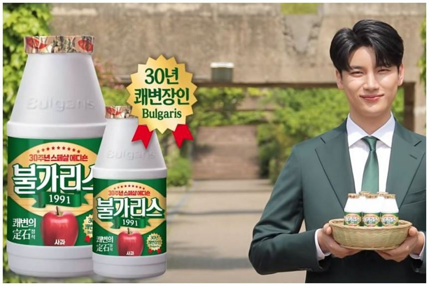 South Korean dairy boss quits over claim that yogurt drink effective  against Covid-19, East Asia News & Top Stories - The Straits Times