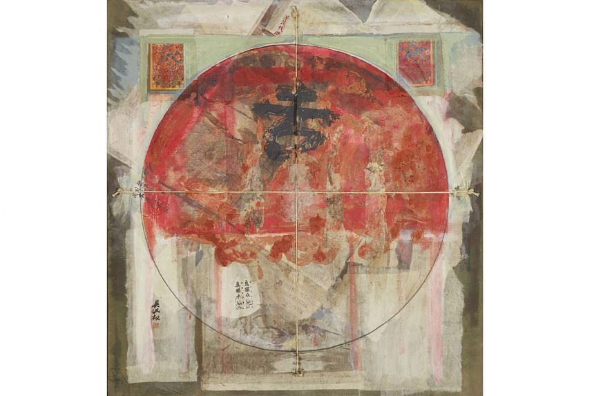 WORKS TO CATCH: Geomancy (C. 1980s) by Goh Beng Kwan.