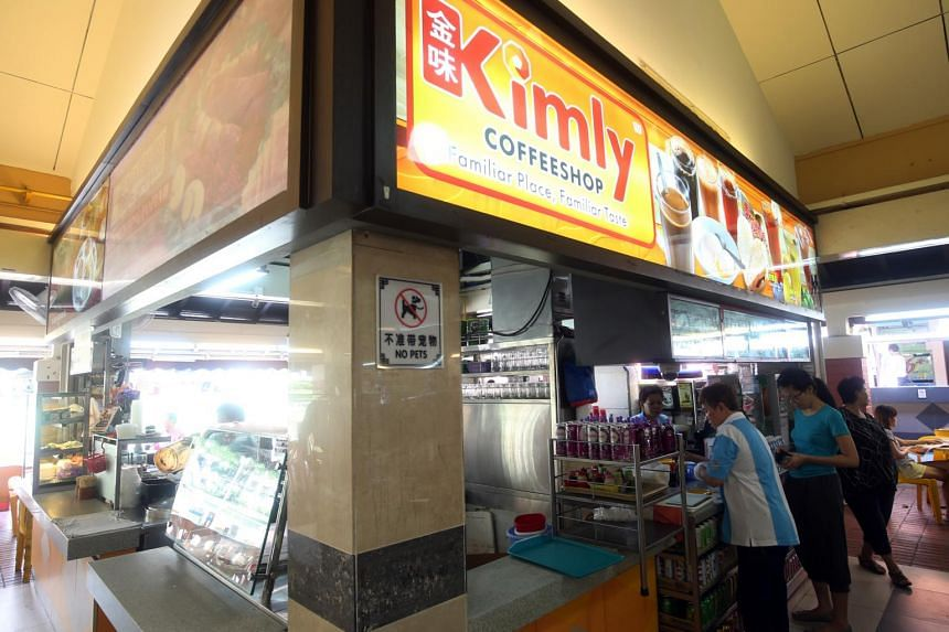 Kimly expects the proposed acquisition to be completed within five months.