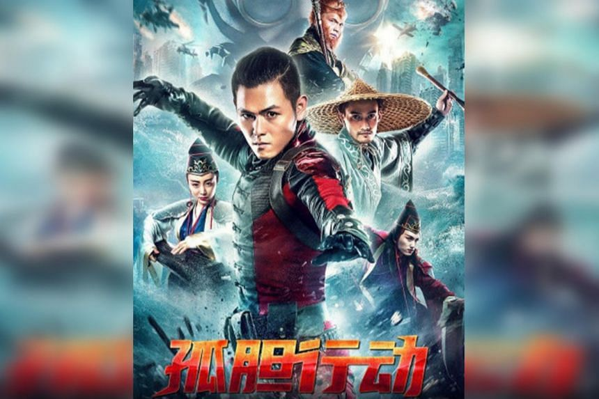 China Captain was released on Tencent Video streaming website on May 18.