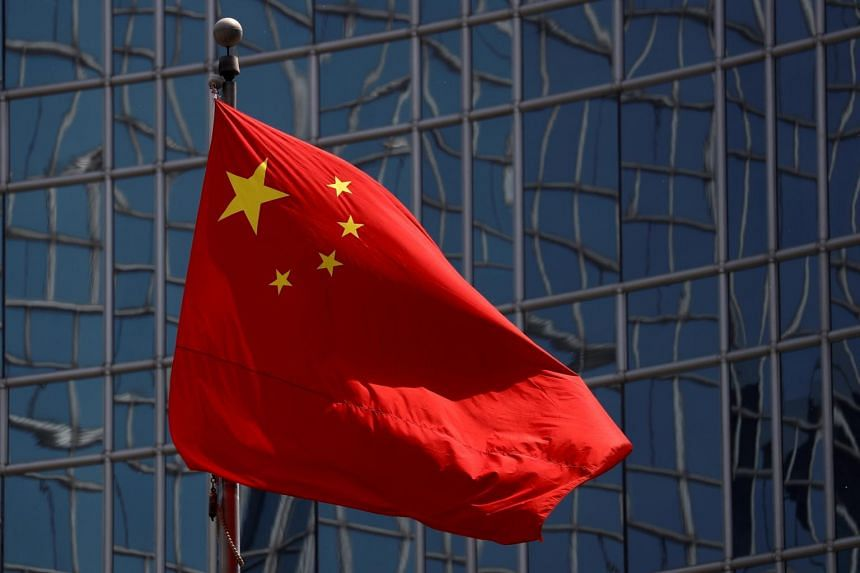 The foreign affairs committee of China's top legislature called the bill an attempt to interfere in the country's internal affairs.