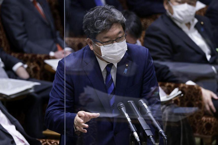 Education Minister Koichi Hagiuda announced the formal inquiry last month.