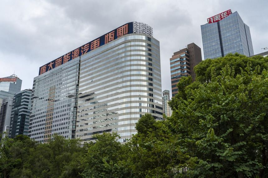 With 1.95 trillion yuan in liabilities, Evergrande is the world's most indebted real estate company.